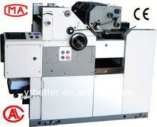 JB470PJ-4S two-color one color flexographic printing machine