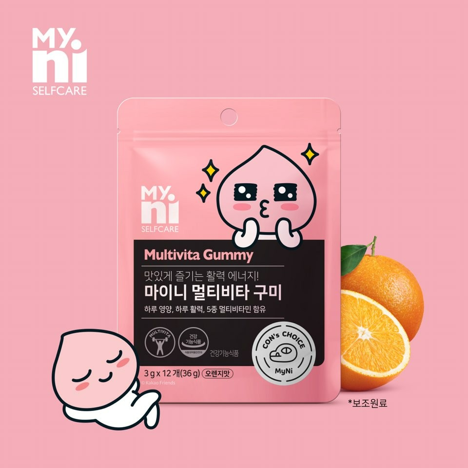 Korea made healthy snack diet gummy calcium jelly