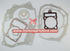 Complete Gasket Set for CG200cc Water-Cooled TSX-GS006