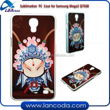 china cheap sublimation mobile phone case for Samsung Mega2 Q7508, sublimation telephone case, cellphone cover for sublimation