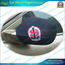 Fast delivery car wing protective cover