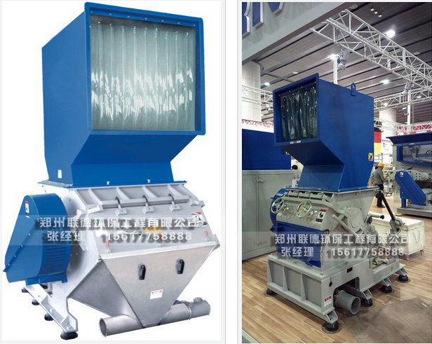 new type Plastic cutter and recycling machine equipment