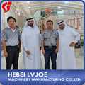 lvjoe brand equipment to produce gypsum board
