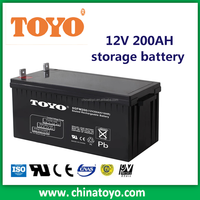 12v200ah high discharge rate sealed lead battery maintenance free VRLA battery