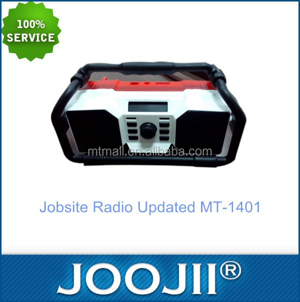 The second generation of worksite FM radio MT-1401