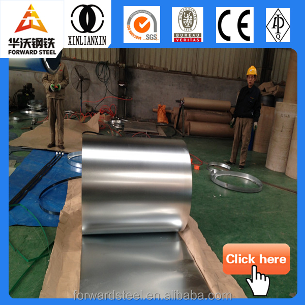 China hot sell hot rolled pickled and oiled <strong>steel</strong> coil building metal in stock