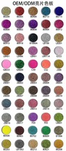 Factory Direct Sales High Quality Individual Makeup Eye Shadow In Stock No Logo Glitter Single Pan Eyeshadows