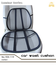 Good quality mesh material waist cushion back support