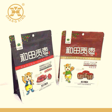 ECO Friendly Bag China Manufacture Flat Bottom Sealing Metallized Material Packaging Bag For Dry Fruit