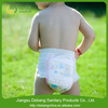 OEM Comfortable and higher absorption baby Pants sleepy diaper