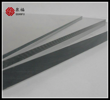 unbroken & transparent grey\white\clear roof sheet extrusion machine
