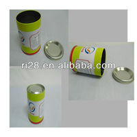 round tin gift box with inner cover