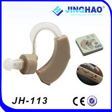 (JH-113)newest products 2013 china hearing aids prices in india