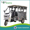 New model 4 to 7 passenger 3 wheeler electric tuk tuk