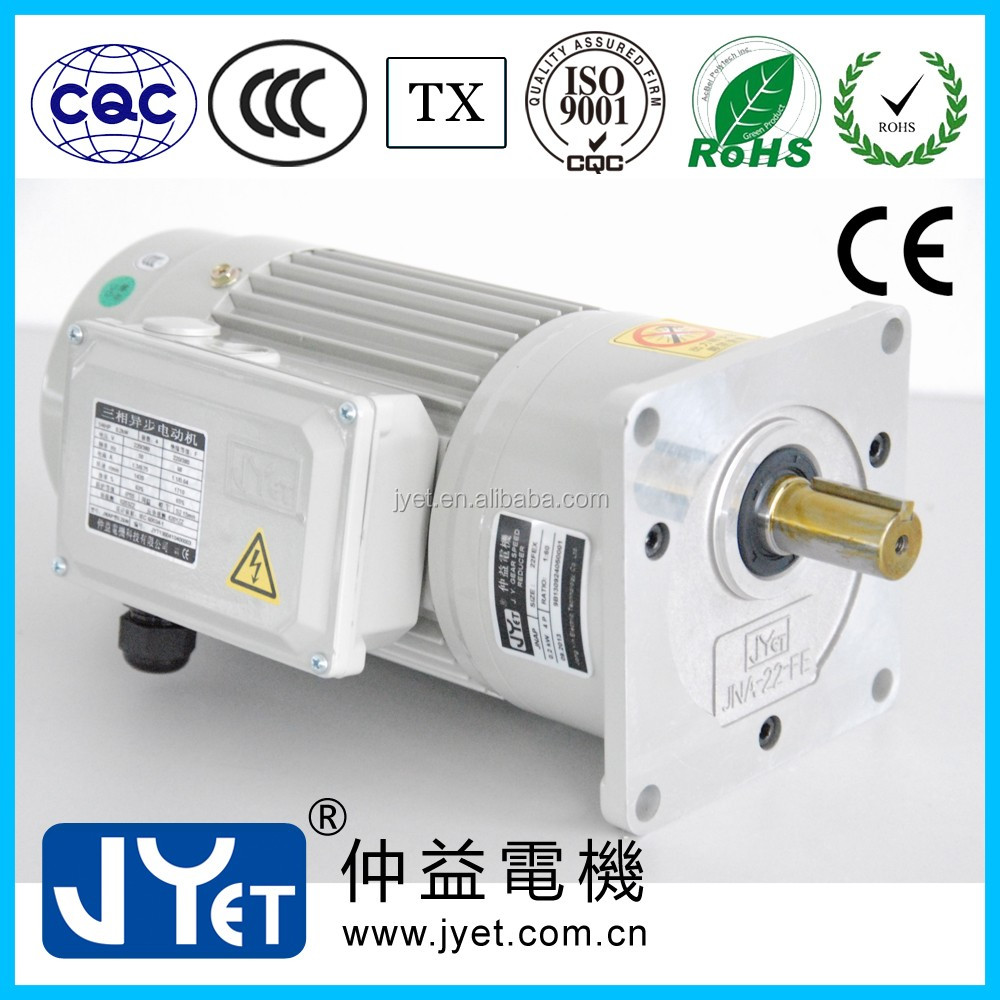 bevel helical gearmotor speed reducer for parking system vertical eccentric series gear speed reducer Reducer gearbox