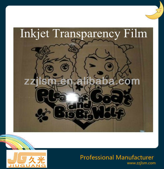 4mil water based inkjet clear plate making film