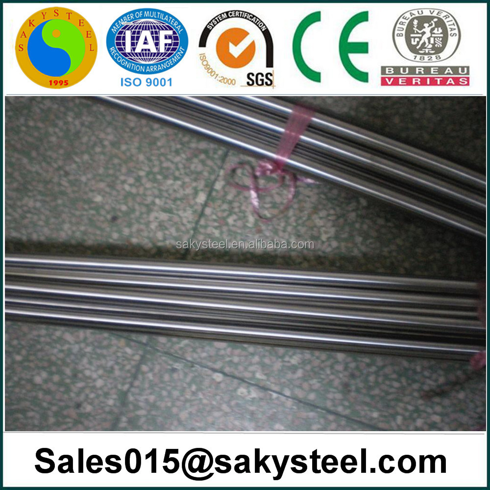 hot sale cold rolled 2205 329 1.4460 stainless steel ss bar price per kg
