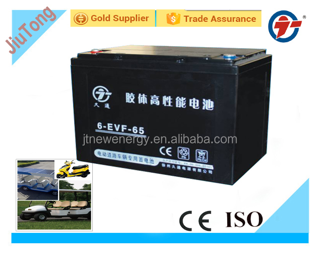 12v65ah gel rechargeable VRLA batteries for electrical car