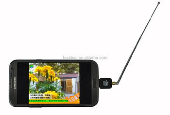 mobile dvbt/mini android dvbt/eztv