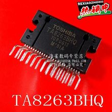 TA8263BH TA8263BHQ Car audio power amplifier IC--HQSM IC Electronic Component