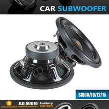 China car subwoofer factory 15 inch high performance with steel basket entry line car subwoofer from JLD Audio for sale
