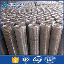 2016 Hot selling cheap solid steel construction brc welded mesh prices