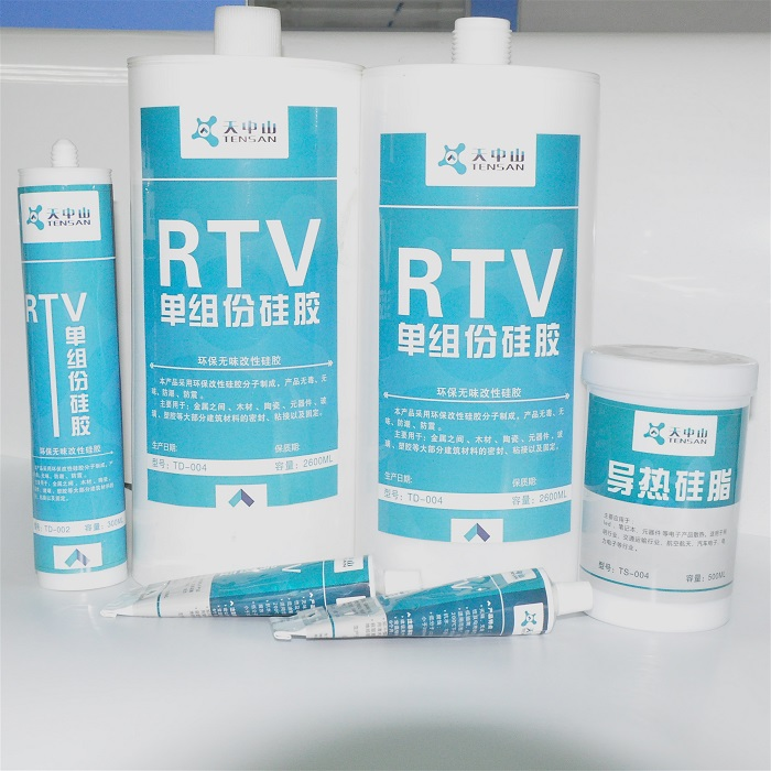 ROHS/MSDS Factory direct supply Electrical and electronic components bonding fixing silicone sealant glue/2600ML