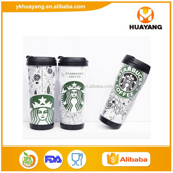 350ml starbucks coffee mug with paper insert (HY-1022)