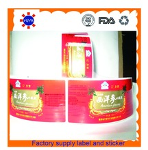 customer private 4 colors printed plain label from directly manufactory