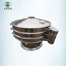 stainless steel food grade sugar vibrating screen