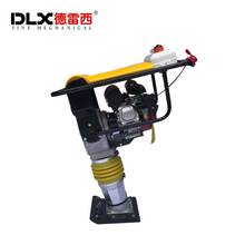 Manufacturer Ground Compactor Vibrating Soil Tamping Rammer