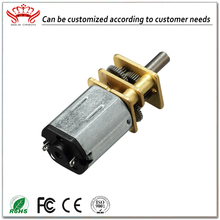 Customized low price dc electric motor for treadmill with reducer