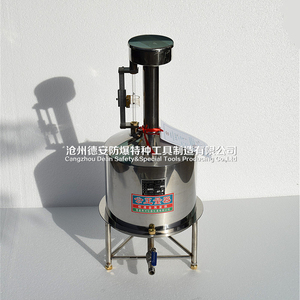 STAINLESS STEEL MEASUREMENT TANK ,GASONLINE FILLING METAL 20L