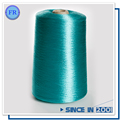 Free sample quality wholesale 100%rayon dyed thread