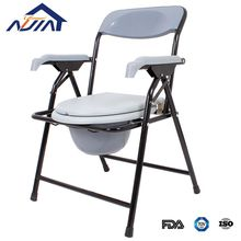 patient first choice homecare portable folding toilet chair