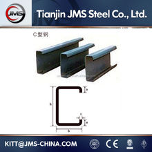 Steel Solid C Channel and Profiles Manufacture