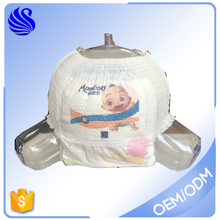 BDP02 Baby Diaper Pants,Disposable Baby Diaper Factory In China