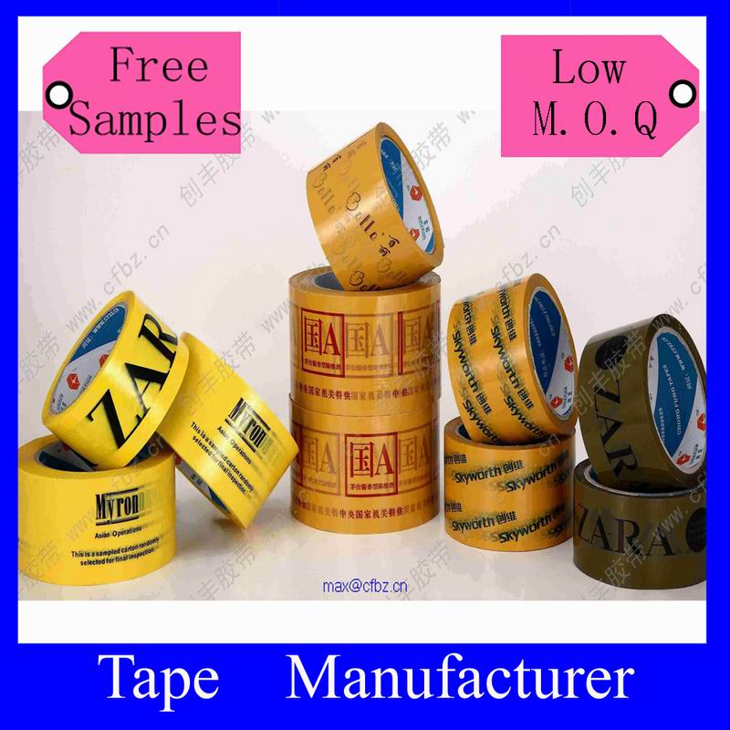 Cheap Custom Bopp Logo Printed Tape
