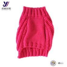 Wholesale cheap dog clothing fashion knitted dog clothes