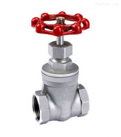 flange hard seal stem monel alloy Gate valve M-30c M35-1