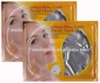 top seller 2014 skin whitening face mask for female with great price