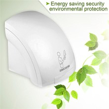Bathroom Commercial Sensor Household Hand Dryer Electric Hand Dryer