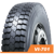 Top 10 HIFLY/SUNFULL tyres Hot Sale Chinese Tire Truck Tyre Manufacturer