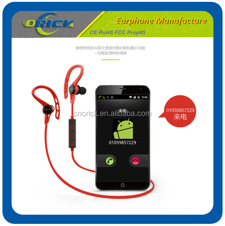 2017 3D stereo bluetooth earphone for Iphone and Android deep bass sound FCC complied free samples offered