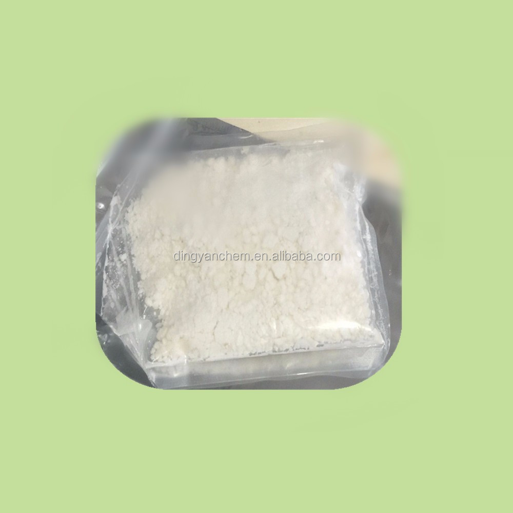 High quality API CAS 53179-13-8 Pirfenidone
