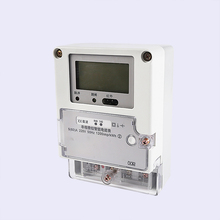 DDZY149 single phase smart electric <strong>meter</strong> with PLC module