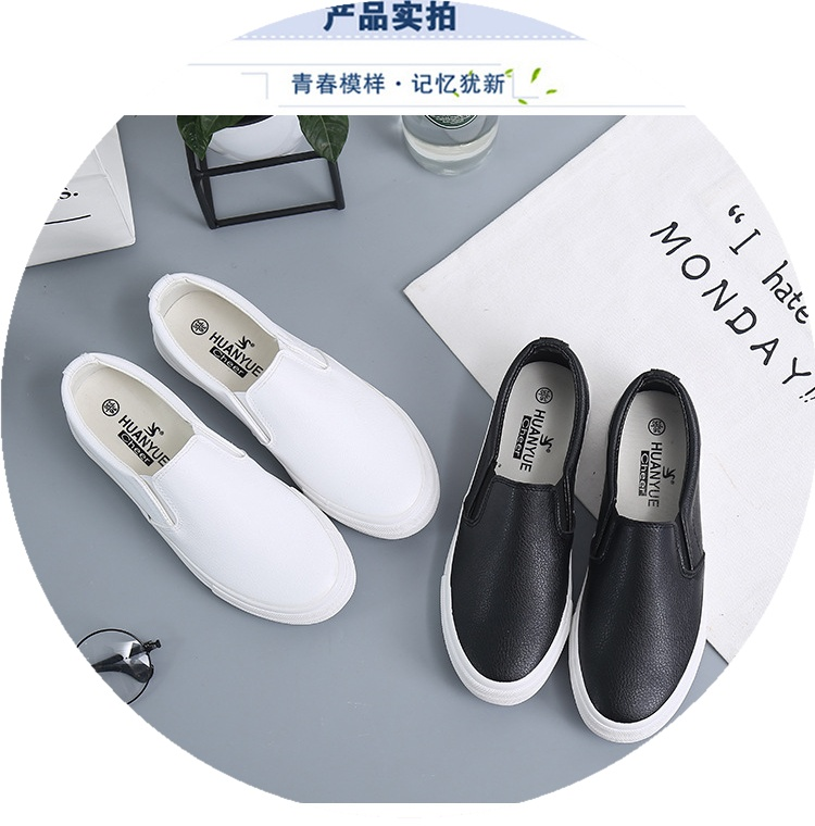 Low to help men and women shoes PU leather canvas shoes school lovers wild models shoes street culture