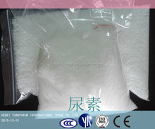 urea 46 prilled granular made in china
