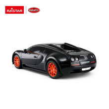 Rastar Bugatti high quality rc car models wireless bugatti veyron rc car