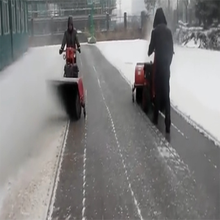 snow cleaning snow blowers machine